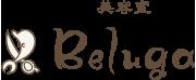美容室Beluga(ベルーガ)